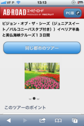 20120510020258422.PNG