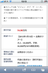 20120510020258503.PNG