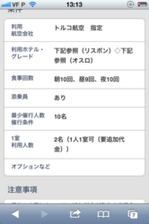 20120510020258571.PNG