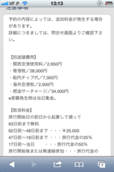 20120510020258638.PNG