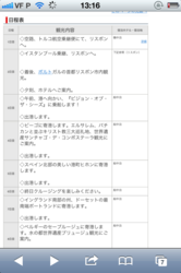 20120510020258706.PNG