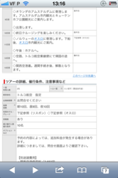 20120510020258782.PNG